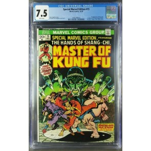 Special Marvel Edition 15 (1973) CGC 7.5 VF- WP 1st Shang-Chi Master of Kung Fu|