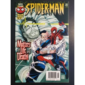 "Spider-Man #71 (1996) NM (9.4) ""Matters of Life and Death"" 