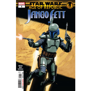 Star Wars: Age of the Republic - Jango Fett (2018) #1 VF/NM Paolo Rivera Cover