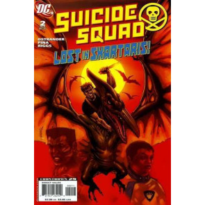 SUICIDE SQUAD (2007) #2 OF 8 VF/NM