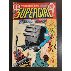 Supergirl #1 (1972) Good (2.0) First Zatanna solo story in backup key issue|
