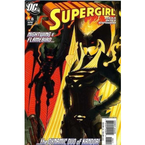 SUPERGIRL (2005) #6 VF+ - VF/NM