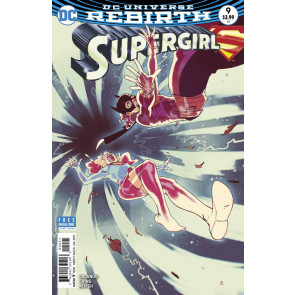 Supergirl (2016) #9 VF/NM Bengal Variant Cover