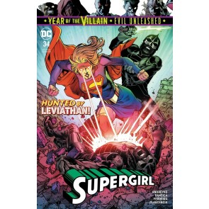 Supergirl (2016) #34 VF/NM Jesús Merino Cover