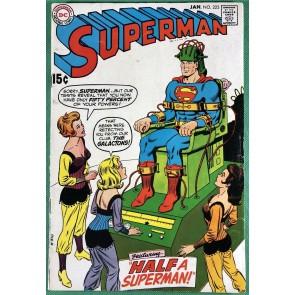 Superman (1939) #223 VG/FN (5.0)