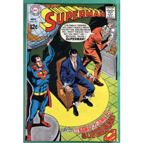 Superman (1939) #211 VF- (7.5)