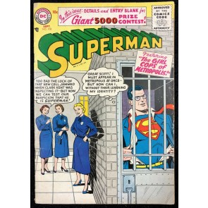 "Superman (1939) #108 VG- (3.5) ""Girl Cops of Metropolis"""