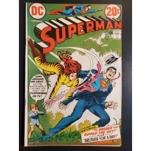 SUPERMAN #256 (1972) VG+ 4.5 Nick Cardy Cover Curt Swan & Murphy Anderson Art|