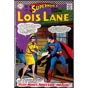 Superman's girlfriend Lois Lane (1958) #71 VG (4.0) 2nd Silver Age app Catwoman
