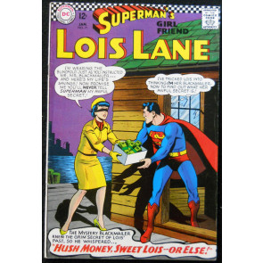 SUPERMAN'S GIRLFRIEND LOIS LANE #71 FN BATMAN & ROBIN CAMEO