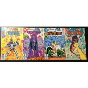 Tales of the New Teen Titans (1982) #1 2 3 4 NM- (9.2) complete set