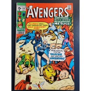 THE AVENGERS #83 (1970) F (6.0) 1st Appearance VALKYRIE and LADY LIBERATORS |
