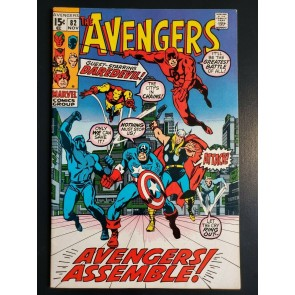 THE AVENGERS #82 (1970) F+ (6.5) DAREDEVIL APPEARANCE |