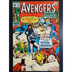 THE AVENGERS #83 (1970) VF- (7.5) 1ST APPEARANCE OF VALKYRIE |