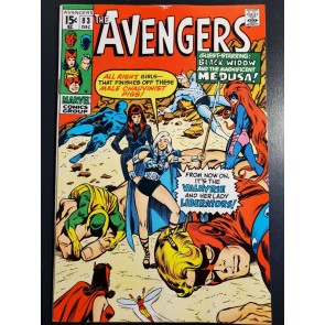 THE AVENGERS #83 (1970) FN- (5.5) 1st Appearance VALKYRIE and LADY LIBERATORS |