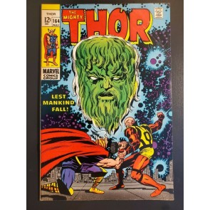 Thor #164 (1969) F (6.0) 3rd brief appearance of Adam Warlock cameo last page|