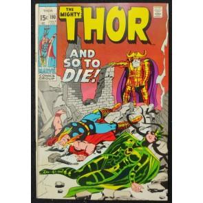 Thor (1966) #190 FN+ (6.5) Odin Hela Loki John Buscema