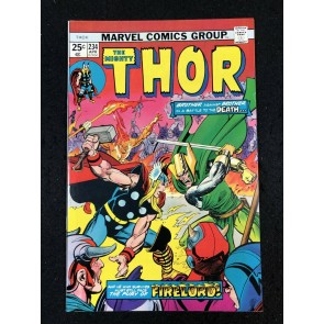 Thor (1966) #234 NM (9.4) Ion Man Firelord app