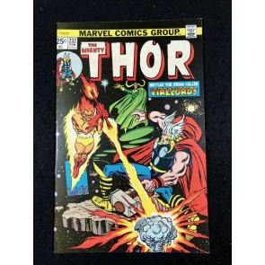 Thor (1966) #232 NM (9.4) Firelord Cover & Story