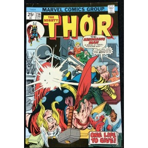 Thor (1966) #236 FN/VF (7.0) vs Absorbing Man