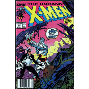 Uncanny X-Men (1963) #248 FN+ (6.5) 1st Jim Lee art in title