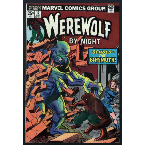 Werewolf by Night (1972) #17 FN- (5.5) Don Perlin art