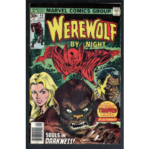 Werewolf by Night (1972) #40 VG/FN (5.0) Don Perlin art
