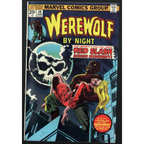 Werewolf by Night (1972) #30 FN+ (6.5) Don Perlin art