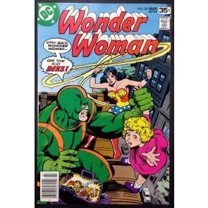 WONDER WOMAN (1942) #241 VF+ (8.5) new World War ll story part 14 of 16