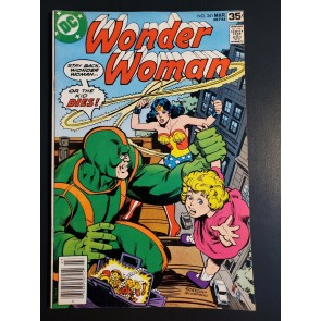 Wonder Woman #241 (1978) VF+ 8.5 Gerry Conway Dick Giordiano Bronze Age |