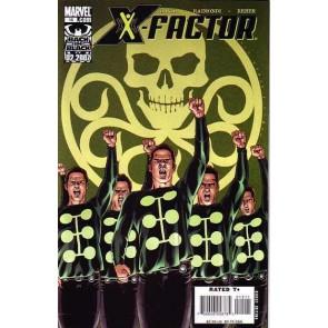 X-FACTOR (2006) #'s 11-17 COMPLETE