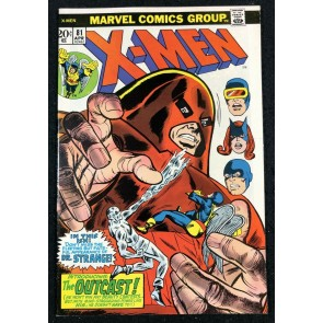 X-Men (1963) #81 VF+ (8.5) New Juggernaut Cover